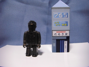Cimg1123