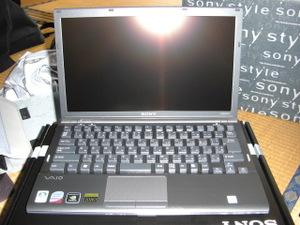 Cimg2081